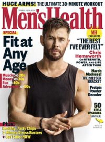 Abonnement MEN'S HEALTH (US EDITION)