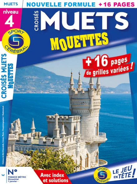 Subscription SC MOUETTES (4)