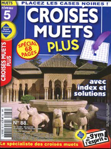 Subscription SC MUETS PLUS (5*)