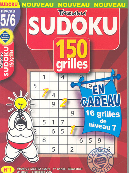Subscription SUDOKU 150 GR.NIV 5-6